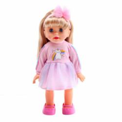 451353 Кукла интерактивная Я умею ходить