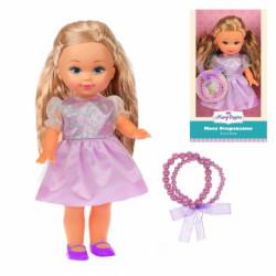 451213 Кукла Элиза с браслетом