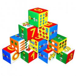 177 Кубики Мякиши Умная математика
