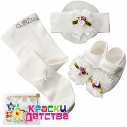 Подарочный набор для новорожденного TAFFY 8038 /1 (кремовый)