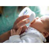 Товары для кормления ребенка в Саратове
