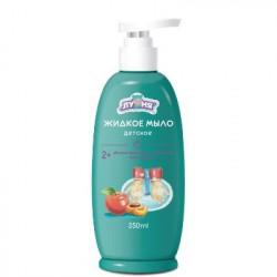Жидкое мыло детское «Яблочно-фруктовое»